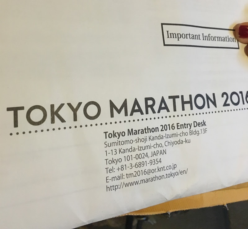 Tokyo marathon packet